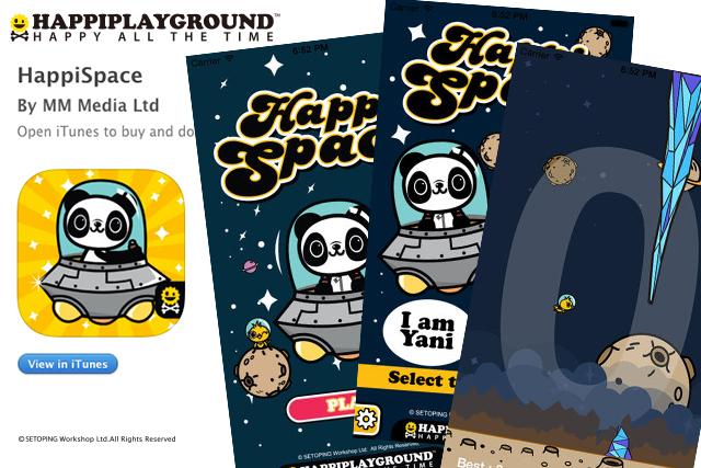 2015 Space App