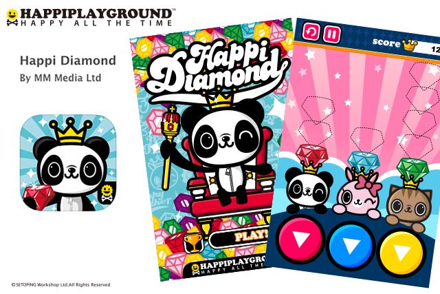 2015 Diamond App