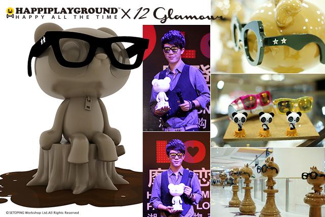 2014 HPG x 12 Glamour