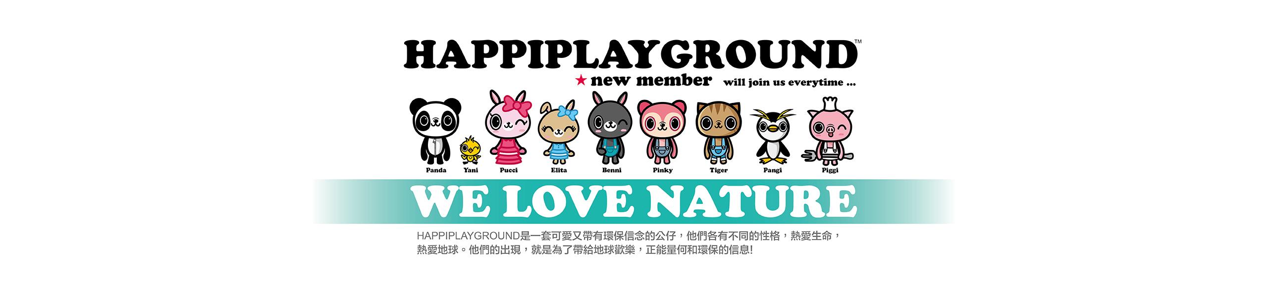 HPG website banner-05.jpg