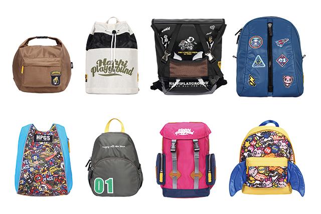 2017 Bag Pack