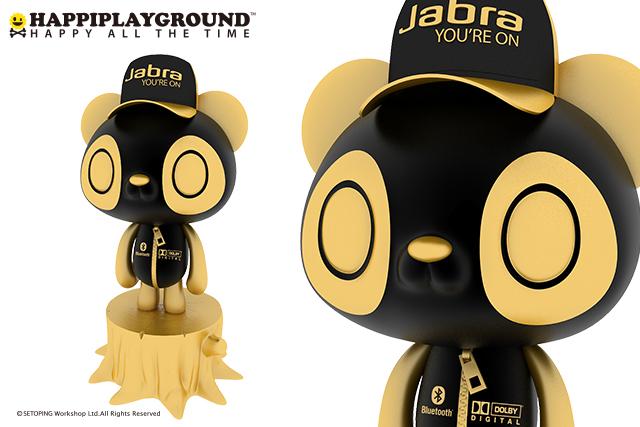 """2013 HPG x Jabra 12""""figure"""