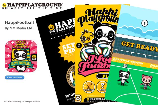 2015 Football App