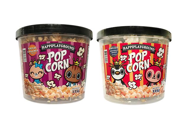 2016 Popcorn