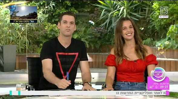 ראיון טלוויזיה בנושא שמירה על הים ו