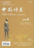 Acupuncture-Pregnancy-2081.jpg