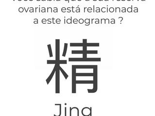 reserva ovariana e o Jing