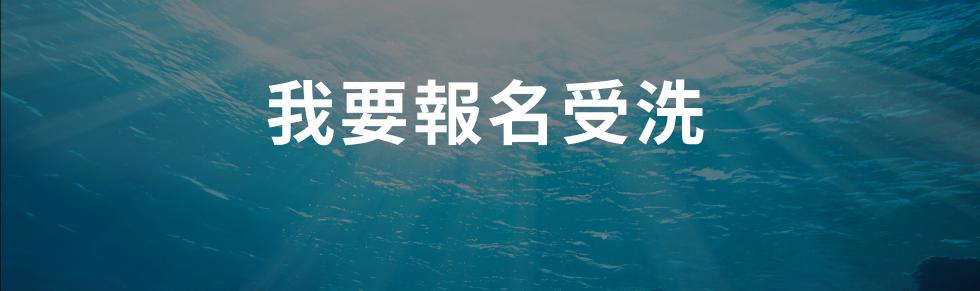 官網TOP Banner (4).png