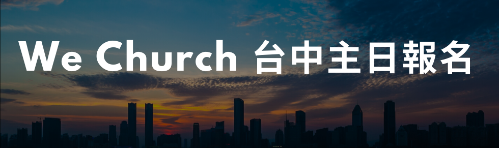 官網TOP Banner (3).png