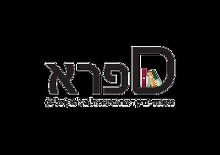 SAFRA Logo metukan_edited.png