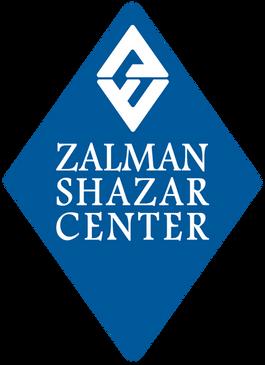The Zalman Shazar Center
