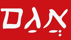 AgamBooks-Logo.jpg
