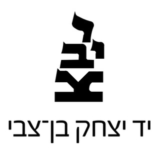 Yad Ben-Zvi Press