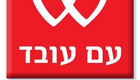 לוגו עע 7.17.jpg