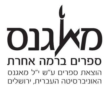 The Hebrew University Magnes Press