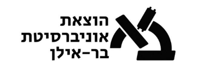 Bar-Ilan University Press
