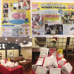 4/14【WONDER PARK 味園】美容・健康ブース出店しました。