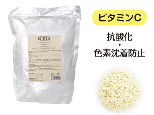 ゴールデンオレンジ 抗酸化 色素沈着防止