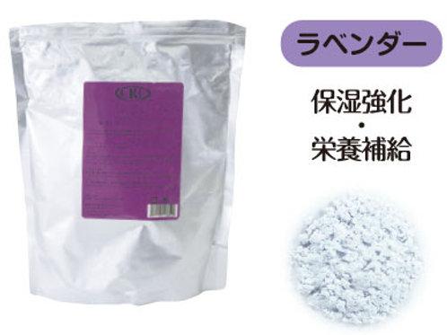 ロイヤルパープル ラベンダー 保湿強化 栄養補給