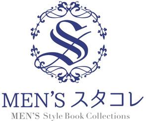 横浜店12月1日オープン決定!【MEN'Sスタコレ横浜店】