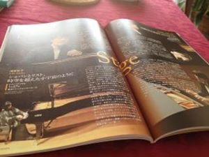 ショパン誌2017年2月号