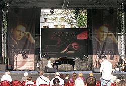 エネスク音楽祭