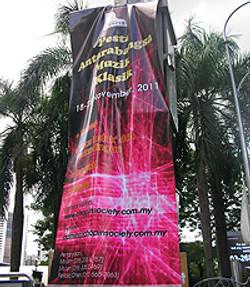 マレーシア国際音楽祭