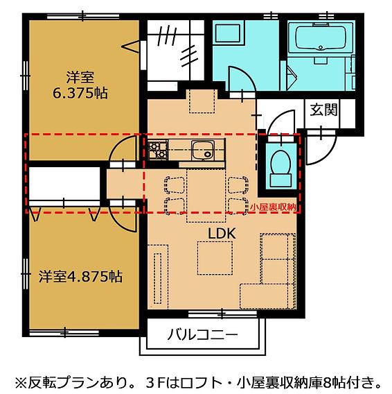 3階間取り.jpg