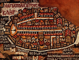 Tour Jerusalem with a 1,500-Year-Old Map!