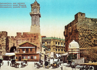 The Jaffa Gate - A Wrinkle in Time