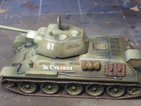Winter Camo T34