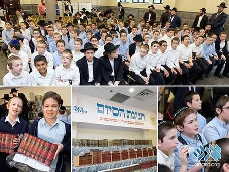 WATCH LIVE: STUDENTS TO CELEBRATE GEMARA MASTERY