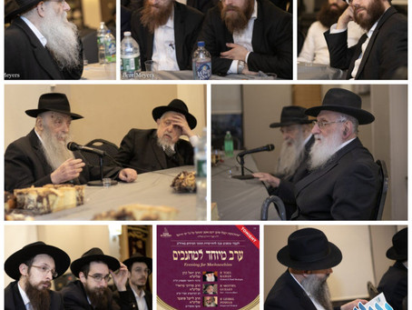 SENIOR CHASSIDIM REFLECT ON TIMELESS PRINCIPLES IN CHINUCH
