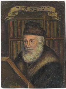 """A Spotlight on Rabbi Akiva Eiger zt""""l"""
