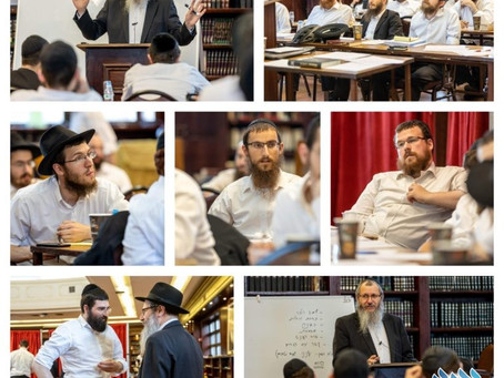 ANNUAL CHINUCH COURSE COVERS THE REBBE'S TEACHINGS
