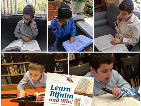BIFNIM' PROGRAM TRANSFORMS HOME LEARNING