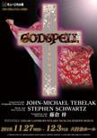 GODSPELL19_03-1.jpg