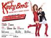 「Kinky Boots」