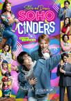 ★soho_cinders2021_main (1).jpg