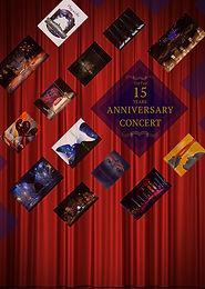 「TipTap15周年記念コンサート」