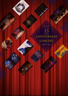 15thコンサートチラシ_表.jpg
