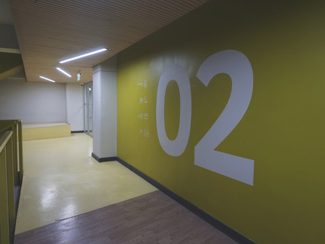 WAYFINDING UNIVERSIDAD O'HIGGINS