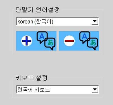 언어.JPG