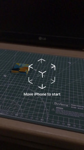 Screen Recording of the AR Application