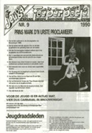 Jeugdfoeperpot 1990.jpg