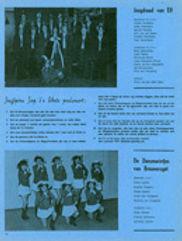 Jeugdfoeperpot 1977.jpg