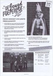 Jeugdfoeperpot 1996.jpg