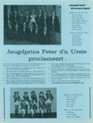 Jeugdfoeperpot 1976.jpg