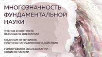 №1 (11) 2017