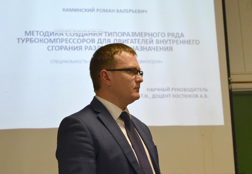 Р. В. Каминский, кандидат технических наук, генеральный директор, АО «НПО «Турботехника»